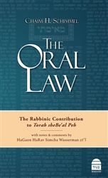 The Oral Law: The Rabbinic Contribution to Torah sheBe'al Peh