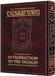 Introduction to the Talmud: History, Personalities and Background
