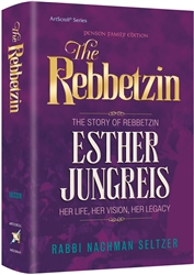 The Rebbetzin: The Story of Rebbetzin Esther Jungreis – Her Life, Her Vision, Her Legacy