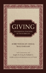 Giving: The Essential Teaching of the Kabbalah