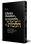 Likutey Halakhot, Vol 1: An Elucidated English Translation, Fully Annotated and Sourced