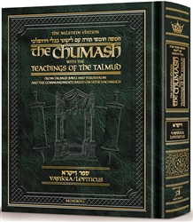 Chumash with the Teachings of the Talmud - Vayikra