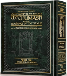 Chumash with the Teachings of the Talmud - Bamidbar