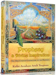 Prophecy & Divine Inspiration: The Ohr Chadash Commentary on the Prophets