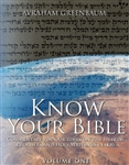 Know Your Bible Three Volume Set: Commentary for our times on the Hebrew Prophets and Holy Writings