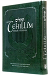 Tehillim - Book of Psalms with English Translation and Commentary