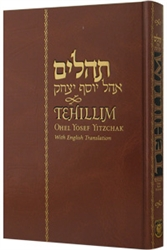Tehillim Ohel Yosef Yitzchak with English Translation