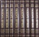 Midrash Tanchuma with English Translation - 8 Volume Set