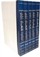 Tikkun Kor'im--Simanim Pocket Paperback 5 Volume Set