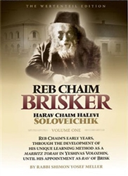 Reb Chaim Brisker Volume One