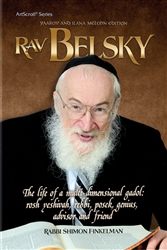 Rav Belsky: The Life of a Multi-dimensional Gadol