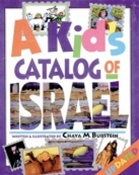 Kid's Catalog Of Israel, A