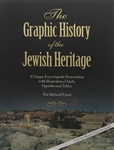 The Graphic History of the Jewish Heritage