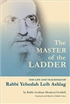 Master of the Ladder: The Life and Teachings of Rabbi Yehudah Leib Ashlag