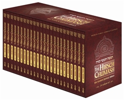 The Hirsch Chumash - 24 Volume compact edition