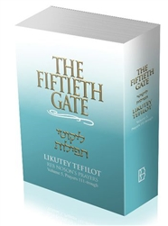 The Fiftieth Gate: Likutey Tefilot – Reb Noson's Prayers Volume 5