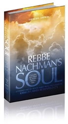 Rebbe Nachman's Soul: A Commentary on Sichos Haran - Volume 1