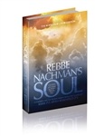 Rebbe Nachman's Soul: A Commentary on Sichos Haran - Volume 2