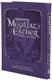 Megillat Esther with English Translation & Commentaries