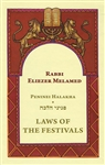 Peninei Halakha: Laws of the Festivals