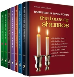 Laws of Shabbos 7 Volume Slipcased Set