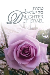 Daughter of Israel
