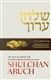 Shulchan Aruch HaRav - Code of Jewish Law of Rabbi Schneur Zalman of Liadi