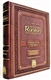 The Slager Edition Rambam's 13 Principles of Faith: Principles 8 & 9 - Torah