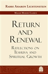 Return and Renewal: Reflections on Teshuva and Spiritual Growth