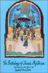 The Anthology of Jewish Mysticism