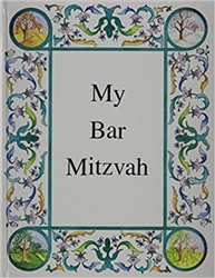 My Bar Mitzvah