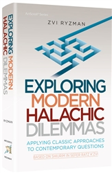 Exploring Modern Halachic Dilemmas: Applying Classic Approaches to Contemporary Questions