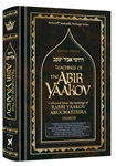 Teachings of The Abir Yaakov: Collected from the writings of Rabbi Yaakov Abuchatzeira