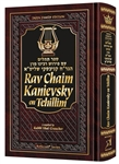 Rav Chaim Kanievsky on Tehillim