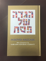 Passover Haggada with commentary by Rabbi A. Steinsaltz