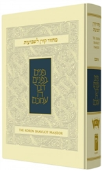 Koren Sacks Compact  Shavuot Mahzor by Jonathan Sacks