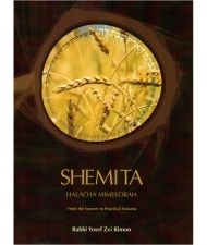 Shemita  From the Sources to Practical Halakha