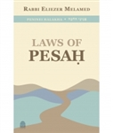 Laws of Pesah by Eliezer Melamed