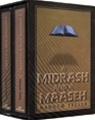 A Midrash and a Maaseh - 2 Volume Hardcover Set