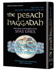 Pesach Haggadah with Ideas and Insights of the Sfas Emes