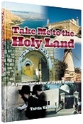 Take Me to the Holy Land: A Youngster's Tour of Eretz Yisrael
