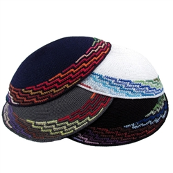 Step Kippah (Various Colors)