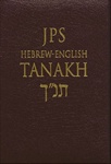 JPS Hebrew-English TANAKH, Student Edition