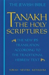 TANAKH: The Holy Scriptures (Standard)