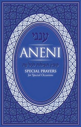 Aneni: Special Prayers for Special Occasions