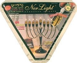 Ner Lights  Chanukah Oil Lights