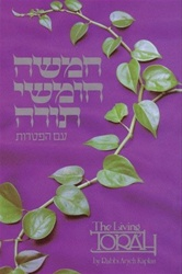 Living Torah (Hebrew - English)