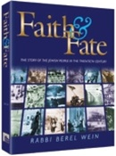 Faith and Fate: The Story of the Jewish People in the Twentieth Century