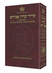 Transliterated Linear Siddur, Weekday and Shabbat Editions