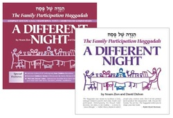 A Different Night: The Family Participation Haggadah